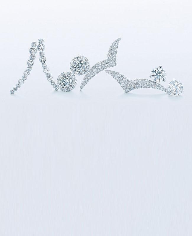 KWIAT DIAMOND EARRINGS